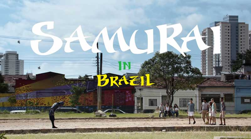 【サムライがフリースタイル?】サッカー王国ブラジルでサムライが魅せる!!!