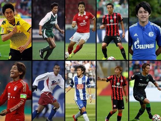 【ブンデスリーガ公式】1位はなんとあのゴール?歴代日本人プレーヤーTOPゴール10選