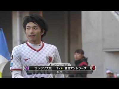 【実はあまり知らない人のために】柴崎岳のスーパープレー特集!