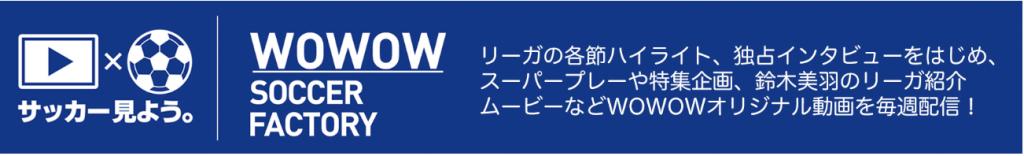スクリーンショット 2019-06-03 6.46.43