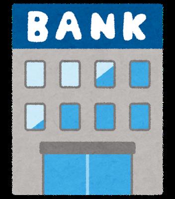 【速度制限7GBの目安は?】DAZN信者がクレジットカード無しで契約できる口座振替対応のポケットWi-Fiを3つの視点で比較。