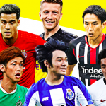 【DAZNを観るならWi-Fi必須】日本人選手が多いブンデスリーガ放送をテレビとネットで視聴するのに最適なのは??